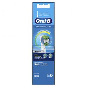 Recambio cabezal cepillo electrico oral b precission clean pack 2 uds