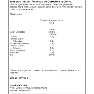 Tarrito r.casera menestra cord hero  p2x200g