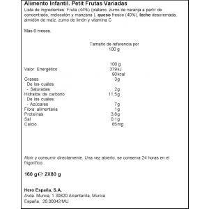 Tarrito petit queso fruta  hero  p2x80g