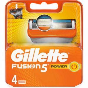 Recambio fusion 5 power gillette 4 uds