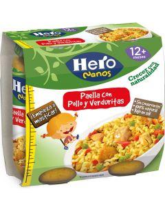 Tarrito de paella con pollo y verduras hero pack de 2 unidades de 250g